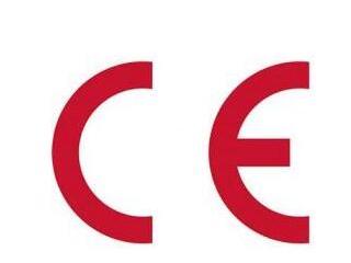 家具CE认证